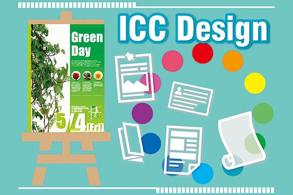 ICC デザインBOX